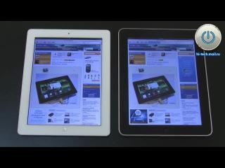 Обзор сравнения планшета Apple iPad 2 и  Apple iPad