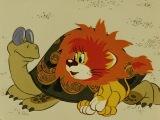 Мультфильм - как львенок и черепаха пели песенку
